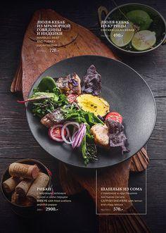 Love Story Cafe Menu Design, Food Menu Design, Food Poster Design, Restaurant Menu Design, Restaurant Poster, Restaurant Identity, Restaurant Restaurant, Food Photography Styling, Food Styling