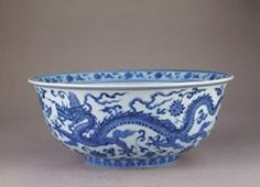 Ming Dynasty Blue and White bowl with Dragon and the Flaming Pearl