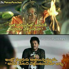71 Best Telugu Fun Images Telugu Jokes Jokes Quotes Funny Jokes