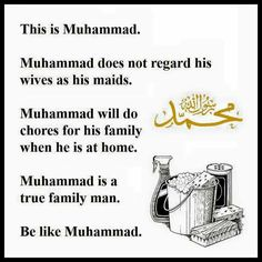 """Be Like Muhammad Al-Aswad said, """"I asked 'A'isha, may Allah be pleased with her, 'What did the Prophet, may Allah bless him and grant him peace, do when he was with his family?' She replied, 'He would do chores for his family, and when it was time for the prayer, he would go out"""" - Bukhari 676. Say peace be upon him. #belikemuhammad"""