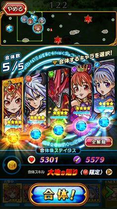 コロプラ、新作アプリ『合体RPG 魔女のニーナとツチクレの戦士』iOS版を配信開始。18億通り以上の合体ゴーレムたちが登場 | Social Game Info
