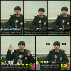 Jungkook ❤ Question: Who do you want to go travelling with? (AWH Sugakookie feels! I think they are quite similar TBVH and this ship is sailing alot recently) #BTS #방탄소년단 Bon Voyage Episode: 00.