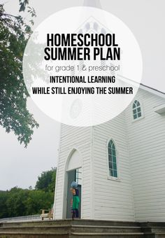 You can enjoy the summer and still have a bit of a homeschool summer plan. Here's ours which covers Bible, language arts, science, math, history & geography and music. Oh, and a little bit for the preschooler in there.