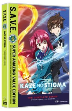 Kaze no Stigma DVD Complete Series (Hyb) - S.A.V.E. Edition #RightStuf2013