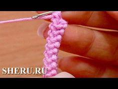 Урок вязания ШНУРА ГУСЕНИЧКА.Крючок для начинающих. - YouTube
