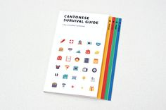 Cantonese survival guide on Behance