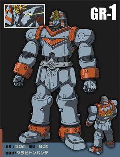 154 Best Giant Robot Images Robot Robots Sci Fi