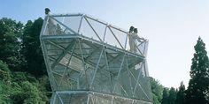 まつだいスモールタワー - 大地の芸術祭の里