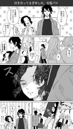 Demon Slayer, Slayer Anime, Otaku Anime, Manga Anime, Demon Hunter, Cute Family, Kirito, One Piece Anime, Anime Demon