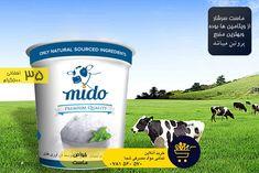 🍦ماست یک از بهترین منابع ویتامین و پروتین میباشد  🔺 یکی از با ارزش ترین مواد غذایی که در مثلث غذایی روزانه باید شامل باشد . . . #onlinestore_online_grocery_cosmetics_yogurt_midodairy_mido_dairy_shopping