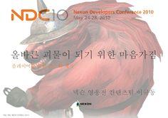 ndc-10-4886714 by Nexon via Slideshare