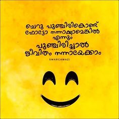 1514 Best Malayalam quotes images in 2019 | Malayalam quotes, Best
