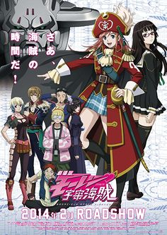 Bodacious Space Pirates The Movie: Abyss Of Hyperspace Watch Manga, Manga To Read, Bodacious Space Pirates, Black Cat Costumes, Anime Stars, Kyoto Animation, Anime Reviews, Light Novel, Cartoon Characters