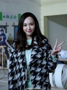 Tiffany Tang Luo Jin, Mac, Female, Male Celebrities, China, Porcelain, Poppy