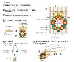 Diy Christmas Earrings, Christmas Diy, Bracelet Crafts, Bracelets, Loom Beading, Jewelry Making, Diy Crafts, Beads, How To Make