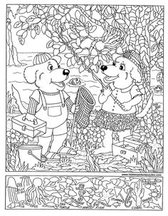 Hidden Pictures Page - Print your free hidden pictures page at AllKidsNetwork.com