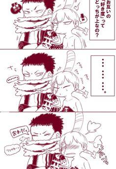 One Piece Ship, One Piece Comic, One Piece Fanart, One Piece Anime, One Piece Pictures, Cute Pictures, Cracker One Piece, Beautiful Men, Otaku