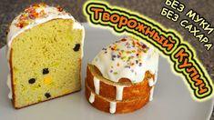 Easy Eat, Muffin, Keto, Breakfast, Cake, Desserts, Food, Youtube, Morning Coffee