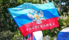 Работник прокуратуры Украины перешел на сторону ЛНР