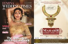 Mahabir Danwar Jewellers Advertisement in reputed FEMINA WEDDING TIMES Magazine