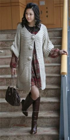 Knitted coat                                                                                                                                                                                 More