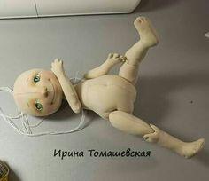 Lyubov Maslova