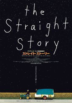 Una historia verdadera (The straight story, 1999, David Lynch)
