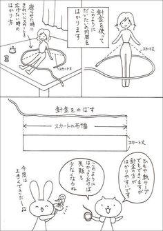 お人形服 型紙・制作服講座-スカート布幅2
