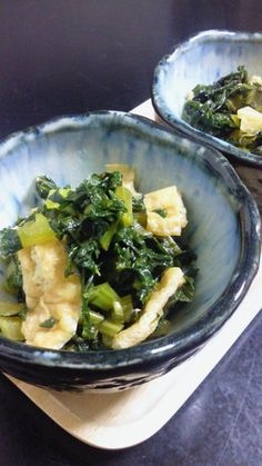 Vegan Japanese Recipe: Daikon Leaves Appetizer