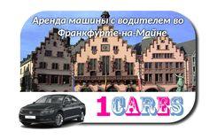 Frankfurt, Mercedes Benz, Volkswagen, Audi, Car Ins, Site Web, Html, Europe, Car Rental