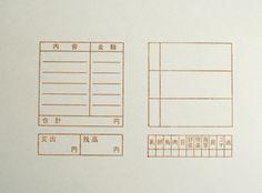2 box stamp 手帳スタンプ* 鳥の葉工房