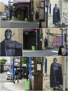 Street art - Arte callejero Wajiro Dream en Japón México haciendo presencia Hecho en México