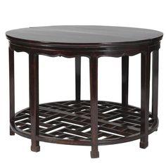 Antique Pair Chinese Demilune 'Half Moon' Tables Lattice/Fret Panels Chinoiserie   1stdibs.com