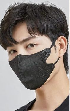 Disposable mask - 3D stereo display small face *4pcs