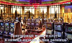 Greats resorts for rustic atlantis casino resort spa reno nevada.