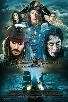 Pirates of the Caribbean Dead Men Tell No Tales    Watch And Download Pirates of the Caribbean Dead Men Tell No Tales Free 1080 px   watch all english movie.