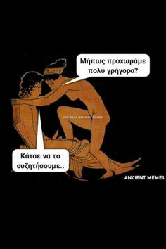 Funny Cartoons, Funny Jokes, Funny Images, Funny Pictures, Ancient Memes, Funny Pregnancy Shirts, Funny Greek, Funny Laugh, Eminem