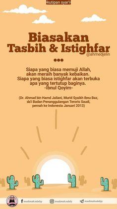 Islamic Love Quotes, Islamic Inspirational Quotes, Muslim Quotes, Religious Quotes, Motivational Quotes, Hijrah Islam, Islam Marriage, Social Quotes, Remember Quotes