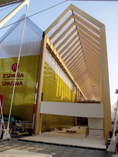 Spain Pavilion At Expo Milano 2015 - Picture gallery