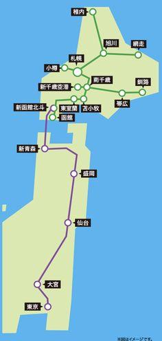 JR北海道>>鉄道に関する情報>>時刻表・路線図・運賃・料金>>北海道・東北新幹線、特急列車等 時刻表