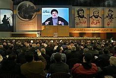 HEZBOLLAH SAYS NO COMMENT ON BULGARIA REPORT - The leader of Hezbollah said Saturday that he would not comment on a recent report from Bulgaria that said members of the Lebanese militant group carried out an attack that killed five Israeli tourists last summer. – To read 2/16/13 ABC News article, click http://abcnews.go.com/International/wireStory/hezbollah-warns-israel-attack-lebanon-18519479