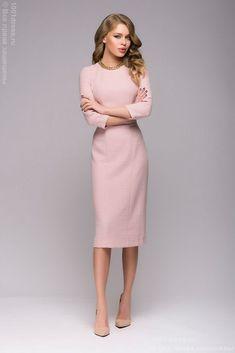 Dress Formal Muslim Ideas Source by bblorasweng dresses muslim Modest Dresses, Simple Dresses, Elegant Dresses, Cute Dresses, Dresses For Work, Formal Dresses, Pink Dresses, Office Fashion, Work Fashion