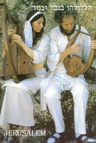Mishnah 9