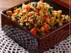 豆腐と野菜の中華風カレーそぼろの画像