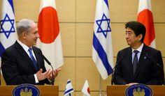 Los Ministerios de Economía de Japón e Israel dialogaron para fortalecer relaciones - http://diariojudio.com/noticias/los-ministerios-de-economia-de-japon-e-israel-dialogaron-para-fortalecer-relaciones/187399/