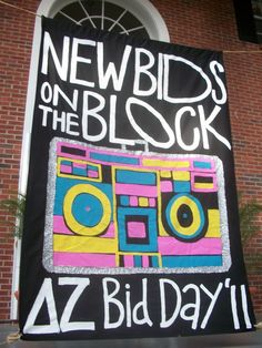 new bids on the block - this is soooo cute