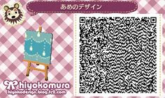 Animal Crossing QR Code blog Wallpaper