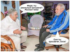 Хосе Мухика и Фидель Кастро