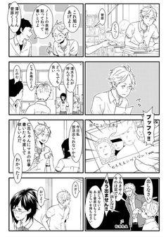 Haikyuu, Karasuno, Kuroko, Animation, Manga, Cute, Anime, Fictional Characters, Pixiv