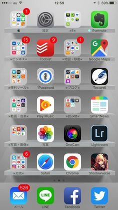 iPhone歴7年の私が実践してるホーム画面の整理整頓術をお教えします | あなたのスイッチを押すブログ